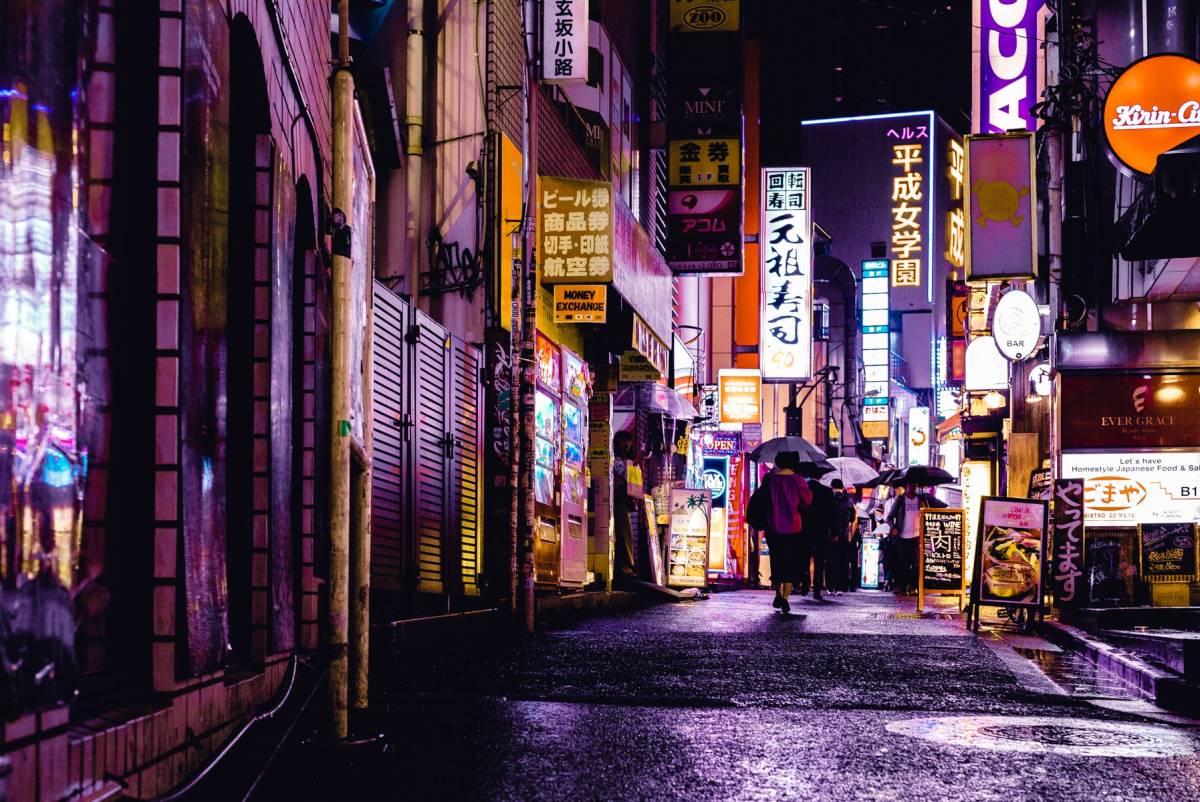 Tokyo - Rejs Dig Lykkelig